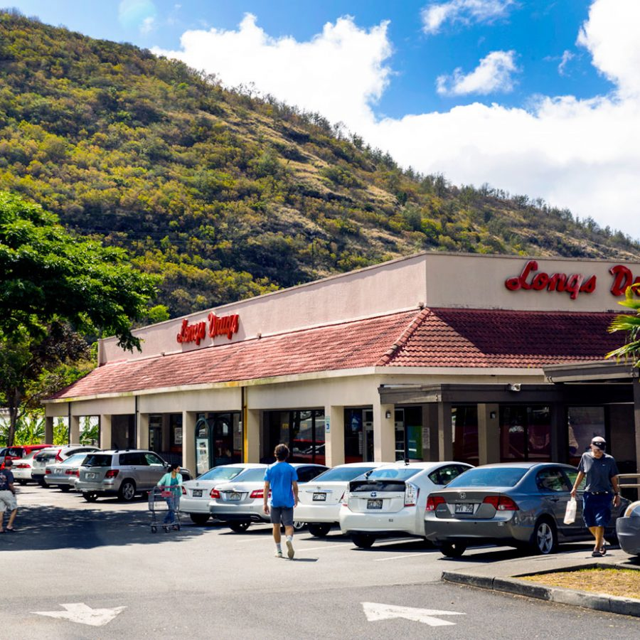 A&B commercial real estate | Manoa Marketplace